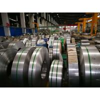 Wholesale ASTM B575 Hastelloy C2000 Annealed Coil Mostversatile Corrosion Resistant from china suppliers