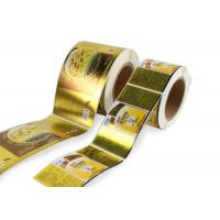 Wholesale Golden Plastic Custom Label Stickers Printed Reflective With Private Logo from china suppliers