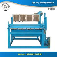 Wholesale China manufacturer small manufacturing machine egg tray making machine price from china suppliers