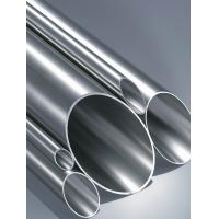 Wholesale Seamless ms pipes from china suppliers