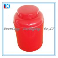 Wholesale Round tea tin box/metal tea tin cans from china suppliers