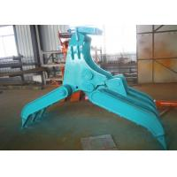 Buy cheap Wide Design Excavator Grab Bucket / Mechanical Grapple For SK200 Excavator from wholesalers
