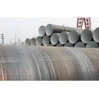 Wholesale SSAW / LSAW Steel Pipe, Large Diameter API 5L Line Pipe OD 168mm - 3000mm from china suppliers