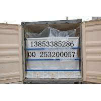 China PTA use sea bulk container liner for sale