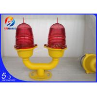 Wholesale Double low intensity obstruction light/twin aircraft warning light for communication tower from china suppliers