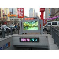 Buy cheap Sunlight readable outdoor digital signage outdoor totem with high brightness up to 3000 nits from wholesalers