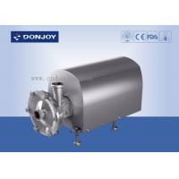 Buy cheap sanitary centrifugal high purity pump for comestic with open impeller from wholesalers