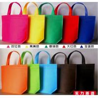 Wholesale Wholesale recycle hand bag non woven bag, Custom colorful tote shopping non woven bag, Good quality Low price Grocery sh from china suppliers