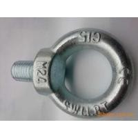 Wholesale Customized Metal Hardware Fittings - Carbon Steel Mould lifting Ring For Clothing from china suppliers