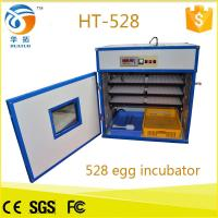 Wholesale Industry farm high rate industrial large egg incubator HT-176 from china suppliers
