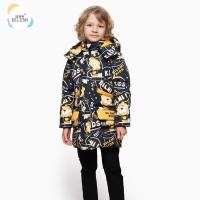 Boutique Clothing Winter Snow Insulated Hooded Fashion Outerwear Children Clothes Best Big Boys Down Jacket for sale
