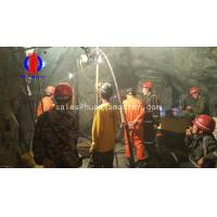 Buy cheap KY-300 metal mine full hydraulic prospecting rig Underground mine drilling rig from wholesalers