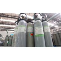 Wholesale Industrial Pure Colorless Refrigerant Gas Trifluoromethane R23 Gases Sold In Large Cylinders from china suppliers