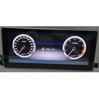 Buy cheap Ouchuangbo 10.25 inch car multimedia auio gps for Mercedes Benz C W204 2011-2014 from wholesalers