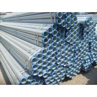 China Chemical Industury 2 inch , 4 inch galvanized carbon steel pipe and tubes Q235B , -X52 ECT on sale