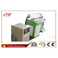 1064nm Stainless Steel Automatic Laser Welding Equipment / Laser Cooling Machine for sale