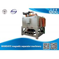 Wholesale Water Cooling Magnetic Separator Machine , High Gradient Magnetic Separator from china suppliers