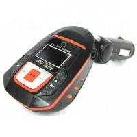 China Car MP3 WMA Wireless FM Modulator on sale