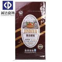 Wholesale Laminated BOPP Woven Bags 10kg 25kg 50kg Packing Woven Big Bag High Gloss from china suppliers