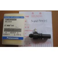 10483S0008 HDF Holder for sale