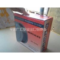Wholesale HARRIS NEW IN PACKAGE 05356E1 1LB ROLL OF ALUMINUM WELDING WIRE from china suppliers