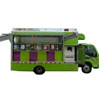 JAC Multi Function Mobile Kitchen Truck / Movable Food Catering Truck for sale