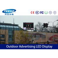 Wholesale Commercial LED Billboard Display For Advertising , LED Large Screen With Pixel Pitch 16mm from china suppliers