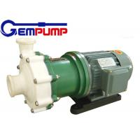 Wholesale F - Type horizontal chemical  resistant pump / Suspension pump 40F-65ⅡA from china suppliers