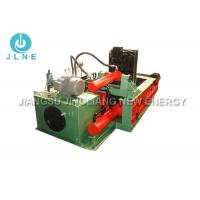 Wholesale Used Scrap Metal Balers / Industrial Auto Hydraulic Scrap Baling Press from china suppliers