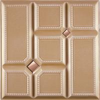 Buy cheap leather carving 3d India ceiling panels,3D leather carving ceiling paneling from wholesalers