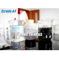 Buy cheap Textile Reactive Dye Dyeing Water Decoloring Agent / Color Removal Chemical from Wholesalers
