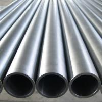 Wholesale Inconel 601UNS N06601DIN inconel 601 pipe price inconel 601 pipe mad ein China from china suppliers
