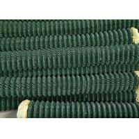 Quality Steel Chain Link Wire Mesh Fencing / Temporary Chain Link Fence Twill Weave for sale