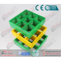 Wholesale USCG Certificated Molded FRP Grating from china suppliers
