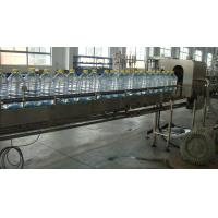 Wholesale High Speed 16000BPH Automatic Water Filling Machine , Mineral Water Machine from china suppliers
