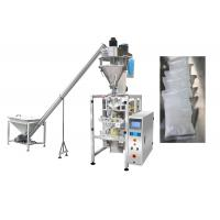 Buy cheap Quick Speed 3 Or 4 Side Sealing Packing Machine For Peper / Chili Powder Sachet from wholesalers