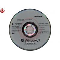 Wholesale Japanese Language Windows 7 Professional Retail Box With Genuine COA Key Sticker from china suppliers