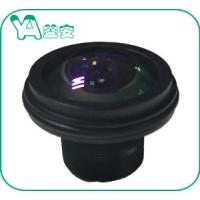 Wholesale Waterproof Surveillance Starlight Camera Lens 1.7Mm 185° Wide Angle Lens High HD 5MP from china suppliers