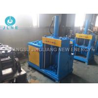 Quality Hydraulic Type Automatic Motor Wrecker / Copper Motor Recycling Machine for sale