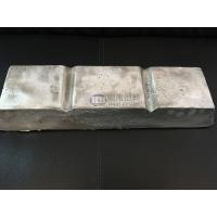 Buy cheap MgCa25% Refine grain Magnesium calcium MgCa alloy master alloy Used in from wholesalers