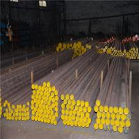 Wholesale 1.2344 Alloy Mould Steel GB 4Cr5MoSiV1 Steel from china suppliers