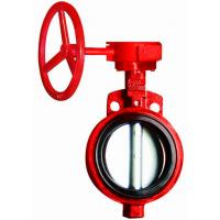 China Worm Gear Wafer High Performance Butterfly Valves Used In Chemical on sale