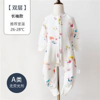 Wholesale 6 Layers Soft 	Muslin Baby Pajamas Mermaid Printed Toddler Wearable Blanket from china suppliers
