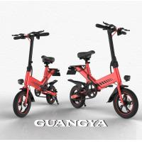 China 48V Lithium Battery Foldable Electric Bike Equipped With HD Liquid Crystal Instrument for sale