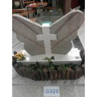 Buy cheap Marble Mosaic P3090030 from wholesalers