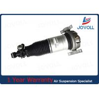 Wholesale 7L6616020 Rear Right  Air Ride Suspension For Audi Q7 VW Touareg from china suppliers