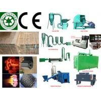 Wholesale Complete Biomass Briquette Line & Complete Biomass Charcoal Briquette Plant & Biomass Briquette from china suppliers