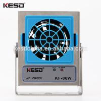 Buy cheap Mini ESD Bench Top Ionizer Variable Speed Anti Static Ionised Air Blower from wholesalers