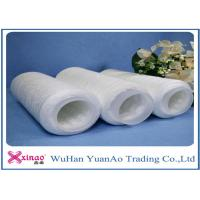 40s/2 TFO 100% Virgin Polyester Spun Threads for Sewing Thread , Polyester Spun Yarns