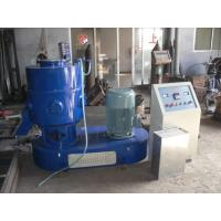 Wholesale Automatic Industrial Plastic Granulator 100-200kg / H Speed For Chemical Fiber Materials from china suppliers